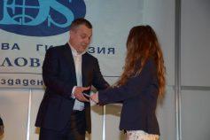 GLOWing Aluma Viktoria Kostova – laureate of a competition