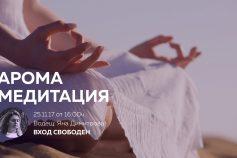 GLOWing Alumna Yana Dimitrova starts meditations in Sofia